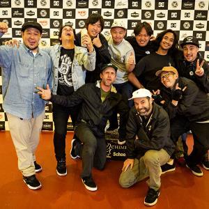 Japan Event Crew